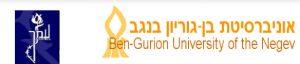 חידושים ואתגרים בגרונטולוגיה וגריאטריה: השפעות מאוחרות של  השואה בראי המחקר ובשדה הטיפולי @ אולם גולדמן בפקולטה למדעי הבריאות | באר שבע | ישראל