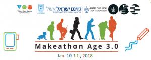 מייקאתון גיל 3.0 @ אוניברסיטת תל אביב | תל אביב יפו | מחוז תל אביב | ישראל