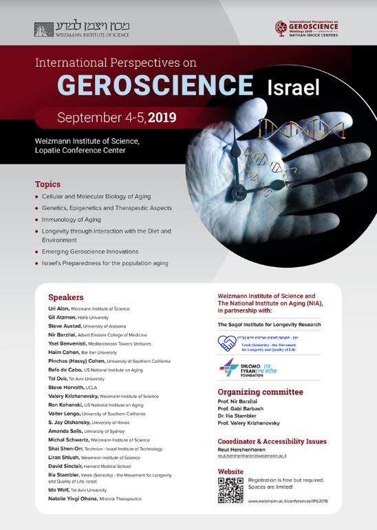 כנס בינלאומי בישראל (הרשמה חינם) בנושא אריכות חיים בריאים @ מכון ויצמן