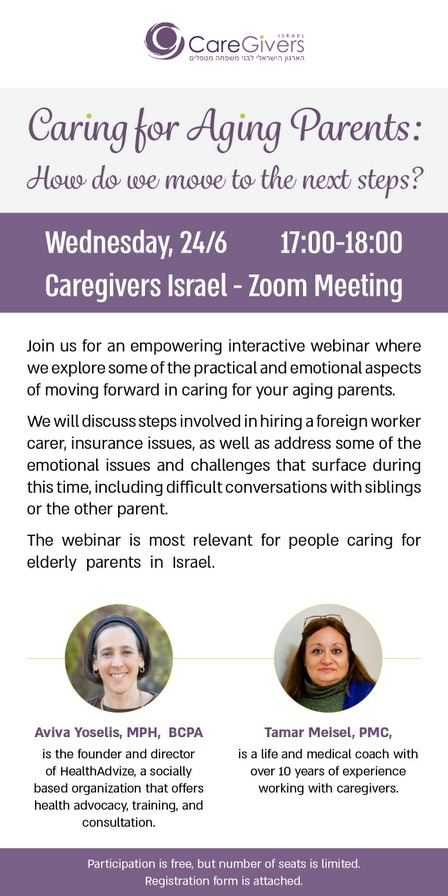 Caring for Aging Parents: How do we move to the next step